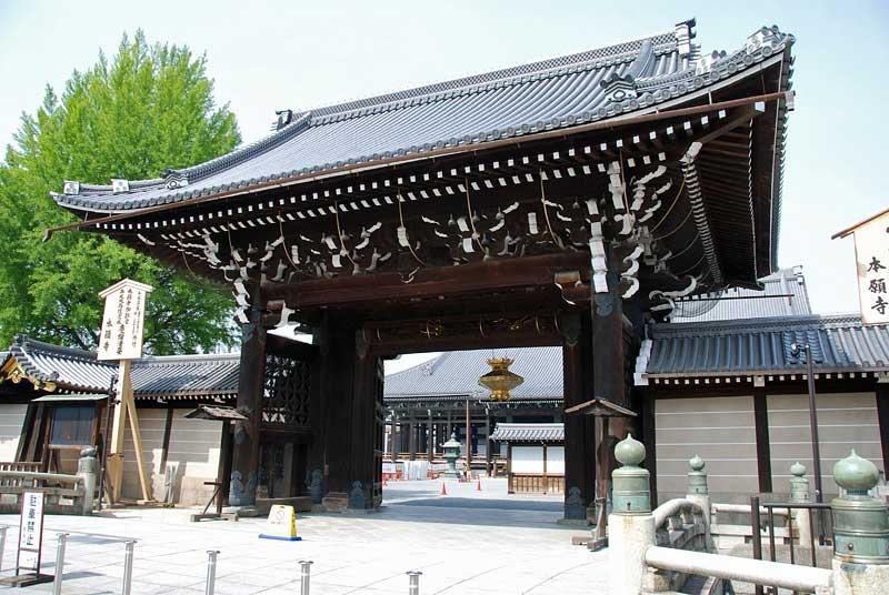 Goeido-mon gate of Nishi Hongan-ji temple, Kyoto, Japan